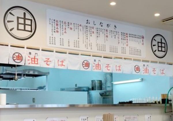兵庫道の駅やぶ店